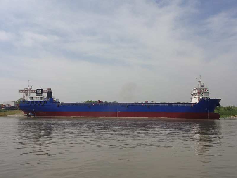 540TUE集装箱船